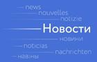 Ибрагимович больше не сыграет за МЮ – СМИ