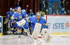 ЧМ по хоккею в Киеве: Украина уступила Австрии