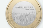 В Финляндии изымают из оборота юбилейную монету из-за расстрела