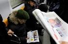 Україна піднялася в рейтингу свободи преси