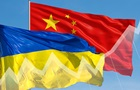Советник посольства КНР: Китай вложил $7 млрд в Украину