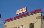 В Липецке начали ликвидацию фабрики Roshen