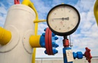 Нафтогаз знизив ціни на газ для підприємств
