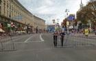 На Евровидение в Киеве будет пять фанзон