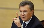 У ГПУ розслідують замах на Януковича