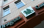 В инвесткомпании Dragon Capital прошли обыски