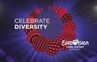 Затверджено порядок учасників на Євробаченні