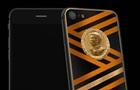 У Росії створили iPhone 7 зі Сталіним на честь 9 Травня