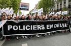 В Париже полицейские вышли на  марш гнева