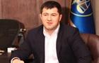 Гроші для застави Насірова законні - прокуратура