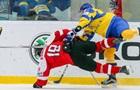 Хокей: Україна програла Казахстану і достроково вилетіла до нижчого дивізіо