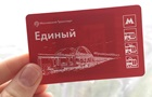 Московське метро випустило квитки з Керченським мостом