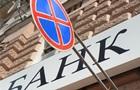 Нацбанк предложит маленьким банкам сдать лицензии