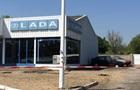 У Франції знайшли занедбаний автосалон Lada