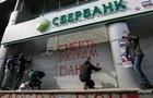 НБУ: Латвійський банк відмовився від покупки Сбербанку