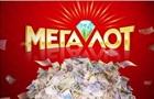 В Україні протягом п'яти днів зірвано два джек-поти на суму 18 450 000 гривень