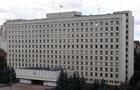 У Київській облраді проходять обшуки - ЗМІ