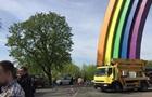 Раскраску арки Дружбы народов заблокировали