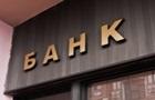Ще один банк вирішив закритися