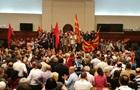 Українців просять поки не їздити до Македонії