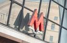 В метро Москвы по ошибке объявили воздушную тревогу
