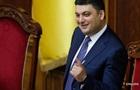 Гройсман: Україна до Євробачення-2017 готова
