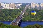 В Киеве хотят переименовать еще 11 улиц