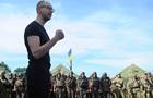 Росія подала заявку на розшук Яценюка в Інтерпол