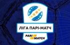 УПЛ приняла формат следующего чемпионата Украины по футболу