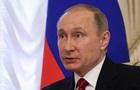 Путін повідомив про зростання наркотрафіку з України