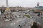 Экономика Украины с начала года выросла