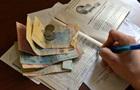 В Украине снизились долги за коммуналку