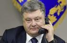 Порошенко и Путин пообщались с шутками - СМИ