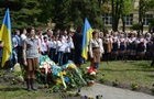 Во Львове прошло шествие в честь операции  Висла