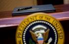 Трамп назвав досягнення за 100 днів президентства