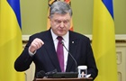 Порошенко дозволив виділити Молдові мільйони на гуманітарну допомогу
