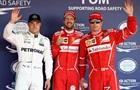 Гран-при России: Феттель выиграл квалификацию
