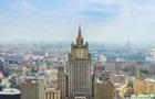 Москва звинуватила США в порушенні договору про ракети
