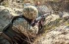 Штаб: В зоне АТО с начала суток ранены пять бойцов