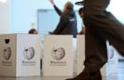 Стала известна причина блокировки  Википедии  в Турции