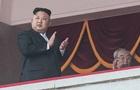 Трамп высказался насчет Ким Чен Ына