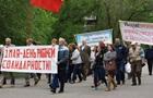 У Миколаєві заборонили демонстрації на 1-2 травня