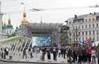 У Києві відкрилася фан-зона Євробачення-2017