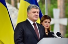 Итоги 21.05: Инцидент с Порошенко, новый пуск КНДР