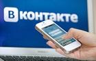 Відвідуваність ВКонтакте в Україні впала на третину