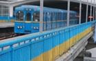 В Киеве через месяц могут поднять цены на проезд