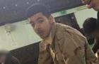 ЗМІ показали фото смертника в Манчестері