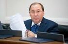 Вища рада правосуддя люструвала екс-главу Ради юстиції