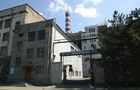 Николаевская ТЭЦ выставлена на продажу