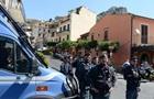 В Італії армія ізолює місто, де пройде саміт G7